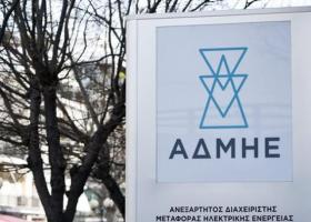 ΑΔΜΗΕ: Ο Ιάσων Ρουσόπουλος εξελέγη νέος πρόεδρος στο ΔΣ - Κεντρική Εικόνα