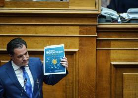 Το κυβερνητικό σχέδιο για την προσέλκυση επενδύσεων - Κεντρική Εικόνα