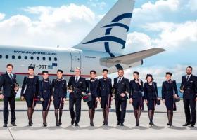Θέσεις εργασίας για πέντε ειδικότητες από την Aegean Airlines (προσόντα) - Κεντρική Εικόνα