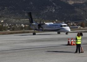 Η λειτουργία της Ιόνιας Οδού φέρνει... λουκέτο σε μεγάλο αεροδρόμιο;  - Κεντρική Εικόνα