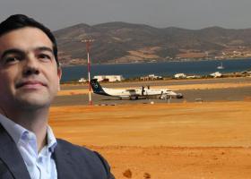 Τσίπρας: Εξαιρετικά σημαντικό έργο υποδομής το νέο αεροδρόμιο της Πάρου  - Κεντρική Εικόνα