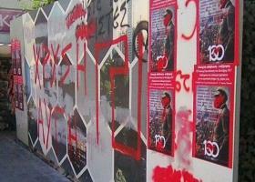 Φασιστική επίθεση σε αφισοκολλητές της ΠΕΝΕΝ - Κεντρική Εικόνα