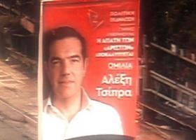 Συνελήφθησαν αφισοκολλητές του ΣΥΡΙΖΑ - «Η ανοχή τελείωσε» δηλώνει ο Γ. Πατούλης - Κεντρική Εικόνα