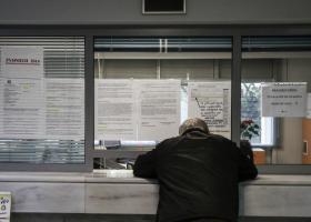 Πότε η εφορία απενεργοποιεί τον ΑΦΜ ενός φορολογούμενου - Κεντρική Εικόνα