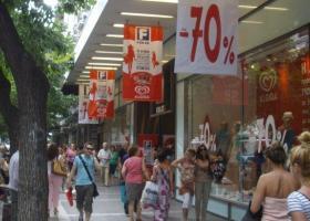 Σε ποια πόλη οι έμποροι κλείνουν τα μαγαζιά τα Σάββατα  - Κεντρική Εικόνα