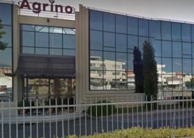 H ιστορική Agrino προχωρά στο μεγαλύτερο επενδυτικό πρόγραμμα της ιστορίας της - Κεντρική Εικόνα