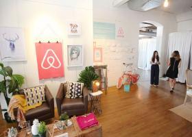 Απόφαση-σταθμός ευρωδικαστηρίου υπέρ της Airbnb - Κεντρική Εικόνα