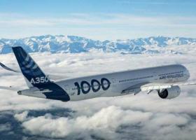 Airbus θα πραγματοποιήσει μαραθώνια πτήση 19 ωρών μέχρι τη Νέα Υόρκη - Κεντρική Εικόνα