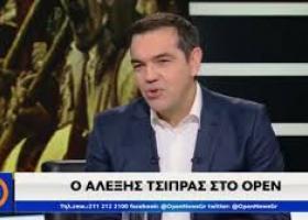 Αλ. Τσίπρας στο Open: Άλλαξαν τον Ποινικό Κώδικα για να κάνουν deals με τραπεζίτες και υπόδικους επιχειρηματίες - Κεντρική Εικόνα