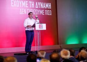 Ομιλία Τσίπρα στην Κεντρική Επιτροπή του ΣΥΡΙΖΑ το απόγευμα - Κεντρική Εικόνα