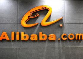 «Ημέρα των εργένηδων» διοργανώνει η Alibaba - Τα προϊόντα που γίνονται ανάρπαστα - Κεντρική Εικόνα