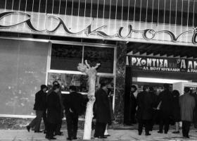 Μνημείο ο κινηματογράφος «Αλκυονίς», με γνωμοδότηση του Κ.Σ. Νεοτέρων Μνημείων - Κεντρική Εικόνα