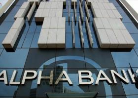 Alpha Bank: Ενισχύονται οι αναπτυξιακές προοπτικές της ελληνικής οικονομίας - Κεντρική Εικόνα