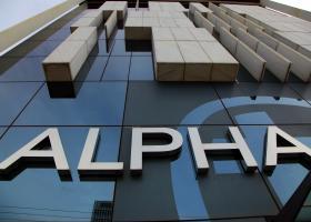 Alpha Bank: Στο 1,1 δισ. ευρώ η επίπτωση του IFRS9 - Κεντρική Εικόνα