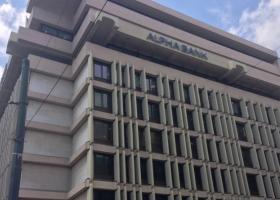 Alpha Bank: Θετικές οι εξελίξεις στην ελληνική οικονομία - Κεντρική Εικόνα