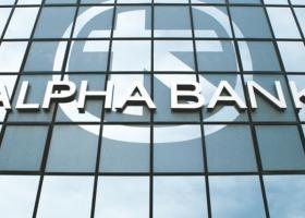 Συγκροτήθηκε σε σώμα το ΔΣ της Alpha Bank - Κεντρική Εικόνα