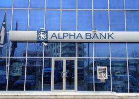 Alpha Bank: Κέρδη μετά από φόρους 89,5 εκατ. ευρώ - Κεντρική Εικόνα