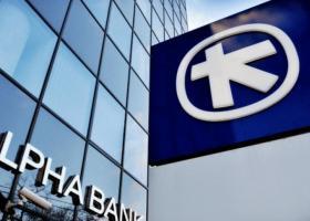 Alpha Bank: Στηρίζουμε την πράσινη ανάπτυξη - Κεντρική Εικόνα