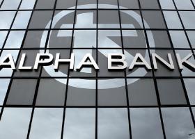 Alpha Bank: Πώς θα αντιστραφεί το Brain Drain στην Ελλάδα - Κεντρική Εικόνα