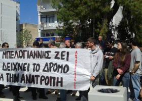Βίντεο αντιδράσεων μερίδας συγκεντρωμένων στην ομιλία Τσίπρα στην Αμαλιάδα - Κεντρική Εικόνα