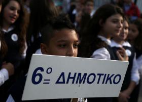 Νέα φασιστική πρόκληση: Λαμπόγυαλο τα έκαναν στο σπίτι του 11χρονου Αμίρ (video) - Κεντρική Εικόνα