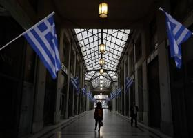 Die Zeit: Αρκετά πια με τους ελέγχους της Ελλάδας - Κεντρική Εικόνα