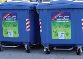 Υπεγράφη η ΚΥΑ, που επιβάλλει κυρώσεις στους ΟΤΑ, που δεν προωθούν την ανακύκλωση - Κεντρική Εικόνα