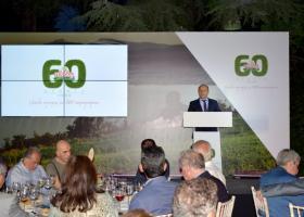 «Πίνδος»: Γιορτάζοντας 60 χρόνια παρουσίας στο ελληνικό τραπέζι - Κεντρική Εικόνα