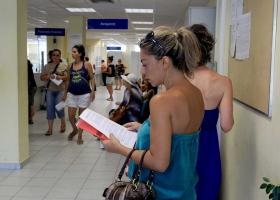 Επιδότηση 1.380 ευρώ για 1.400 ανέργους - Κεντρική Εικόνα