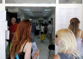 Μακροχρόνια άνεργοι: Πότε θα καταβληθεί το επίδομα των 400 ευρώ - Ποιοι το δικαιούνται - Κεντρική Εικόνα