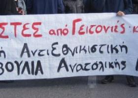 Μαζική διαδήλωση κατά φασιστικών προκλήσεων στον Γέρακα (photos) - Κεντρική Εικόνα