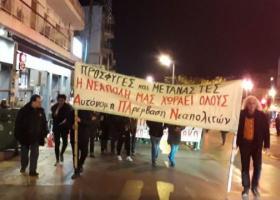 Θεσσαλονίκη: Αντιρατσιστική πορεία στη Νεάπολη - Κεντρική Εικόνα