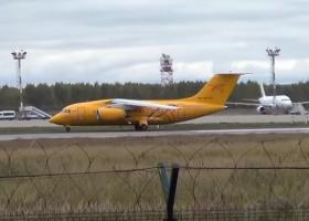 Σε ανθρώπινο λάθος αποδίδεται η συντριβή του Antonov 148 της Saratov Airlines  - Κεντρική Εικόνα