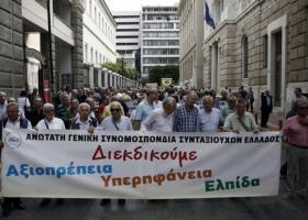 Συλλαλητήριο στο ΣτΕ πραγματοποίησαν οι συνταξιούχοι - Κεντρική Εικόνα
