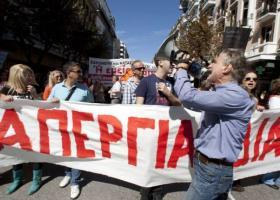 Σε πανεργατική απεργία στις 24 Νοεμβρίου καλεί η ΑΔΕΔΥ - Κεντρική Εικόνα