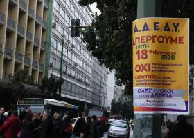 Χωρίς συγκοινωνίες την Τρίτη η Αθήνα - «Παραλύει» και το Δημόσιο ενάντια στο ασφαλιστικό νομοσχέδιο - Κεντρική Εικόνα