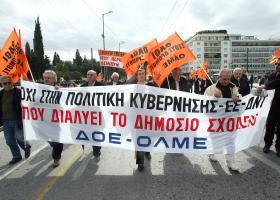 Απεργία σε δημοτικά και νηπιαγωγεία στις 15 Σεπτεμβρίου από την ΔΟΕ - Κεντρική Εικόνα