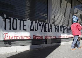 Κορκίδης: Σέβομαι αλλά διαφωνώ με την απόφαση ΣτΕ για τα καταστήματα - Κεντρική Εικόνα