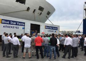Νέα 48ωρη απεργία στα λιμάνια της χώρας ως την Παρασκευή - Κεντρική Εικόνα