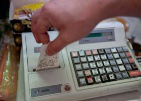 Παράταση έξι μηνών στον χαμηλό ΦΠΑ για πέντε νησιά του Αιγαίου - Κεντρική Εικόνα
