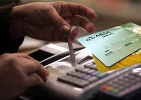 Επιβραδύνεται η αύξηση συναλλαγών μέσω καρτών - Κεντρική Εικόνα