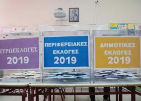 Χάρτης: Τα επίσημα αποτελέσματα για Ευρωεκλογές, Περιφέρειες και Δήμους (Live) - Κεντρική Εικόνα