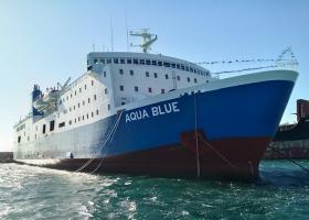 Από την Παρασκευή τα δρομολόγιά του Aqua Blue από τη Θεσσαλονίκη προς Κυκλάδες, Σποράδες, Κρήτη - Κεντρική Εικόνα