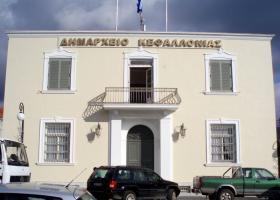 Σε τρεις δήμους διασπά το υπουργείο Εσωτερικών την Κεφαλονιά - Κεντρική Εικόνα