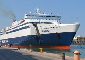 Κανονικά στον προορισμό του το πλοίο «Αριάδνη» μετα τον τεχνικό έλεγχο  - Κεντρική Εικόνα