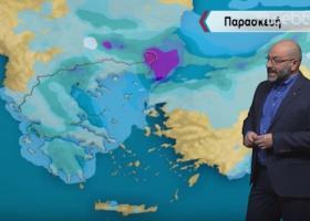 Αρναούτογλου: Σε ποιες περιοχές της χώρας αναμένονται βροχές και τοπικές καταιγίδες (video) - Κεντρική Εικόνα