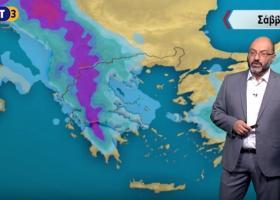 Η... άστατη πρόγνωση του Σάκη Αρναούτογλου για «μετά τις 6-7 Απριλίου»  - Κεντρική Εικόνα