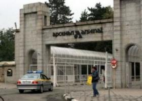 Ένας νεκρός από έκρηξη σε εργοστάσιο στρατιωτικού εξοπλισμού της Βουλγαρίας - Κεντρική Εικόνα