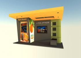 Μετά τα ΑΤΜ γάλακτος έρχονται τα ΑΤΜ φρέσκου χυμού πορτοκαλιού (photo) - Κεντρική Εικόνα