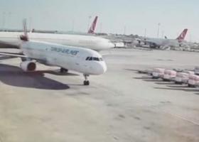 Σύγκρουση αεροσκαφών στο αεροδρόμιο της Κωνσταντινούπολης (video) - Κεντρική Εικόνα